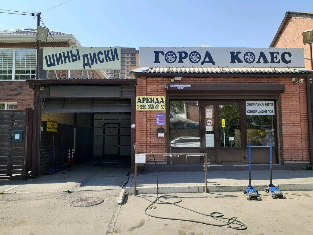 шиномонтаж — Шиномонтаж 35 — Ростов‑на‑Дону, фото №2