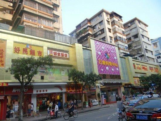 Home Inn Guangzhou Tianhe Gangding Metro Station East Shipai Road
