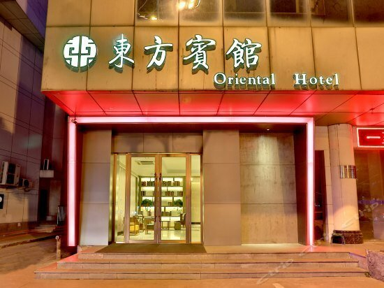 Yongkang Oriental Hotel
