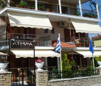 Athina Studios Lefkada