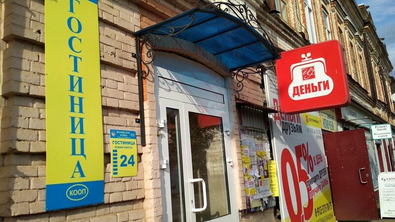 Гостиница Нолинского РАЙПО