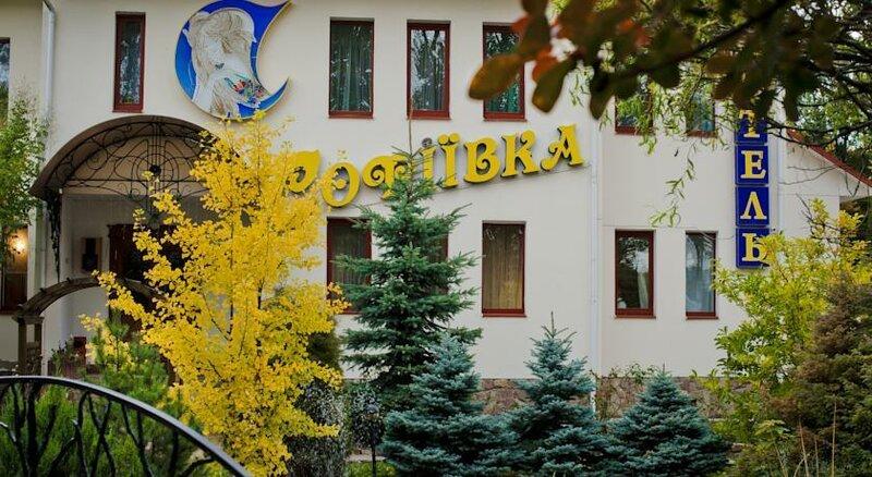 Мотель Софиевка