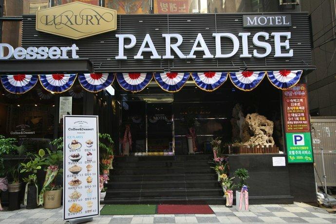 Paradise Motel Busan