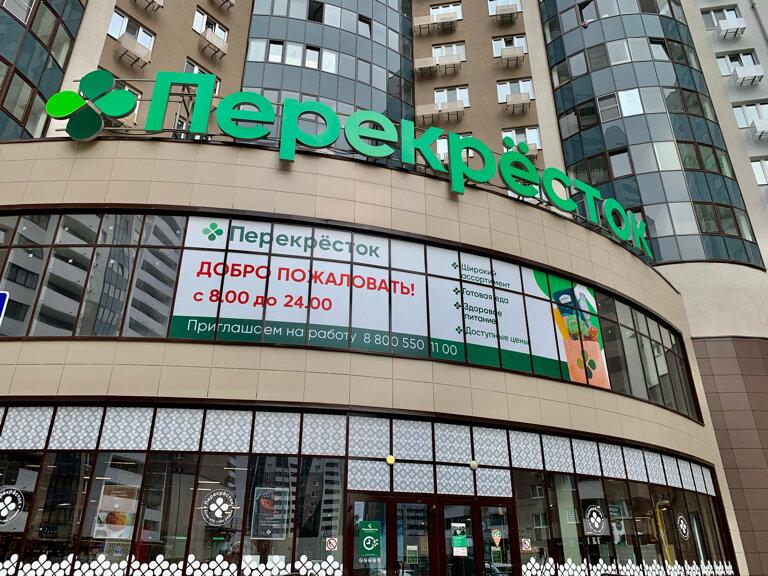 магазин продуктов — Перекрёсток — Самара, фото №2