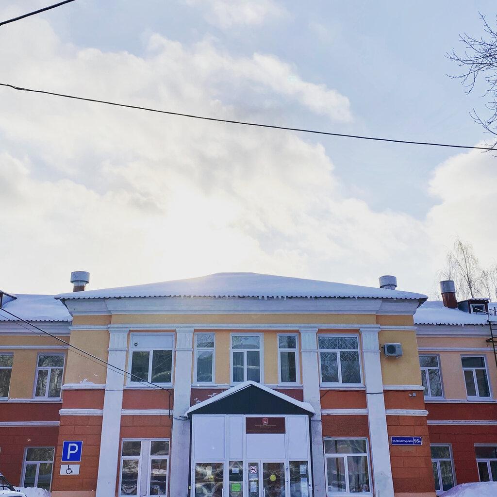 Монастырская наркология наркологическая клиника пушкина