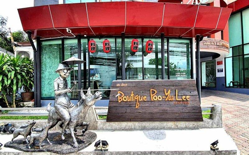 Boutique Poo-Yai Ma