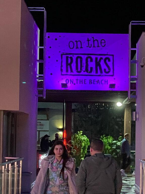 Рокс адлер ночной клуб division 2 вылазка в ночной клуб секреты