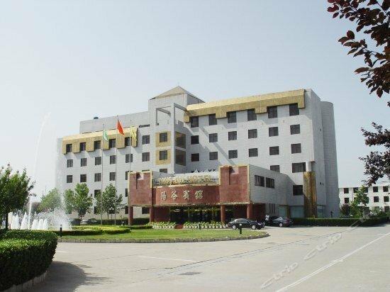 Yanggu Hotel