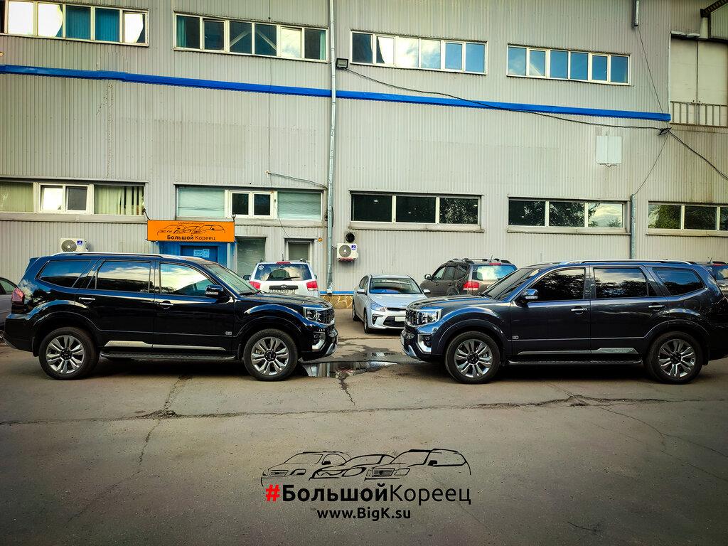 автосервис, автотехцентр — Большой кореец — Москва, фото №2