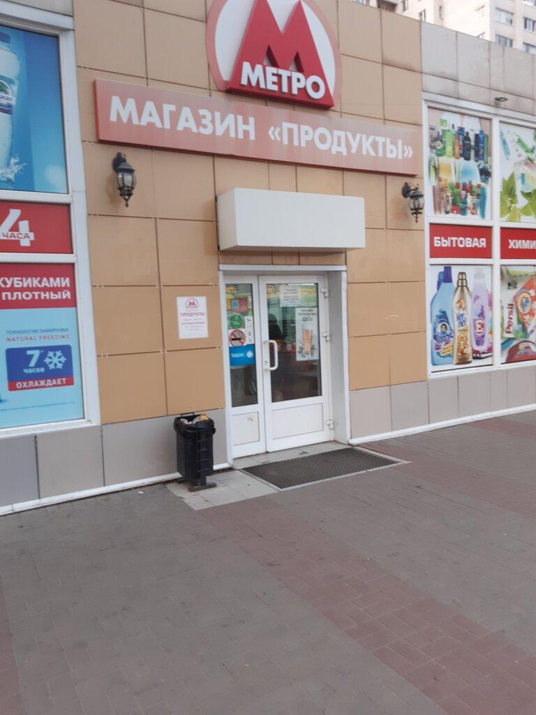 магазин продуктов — Метро — Воронеж, фото №1