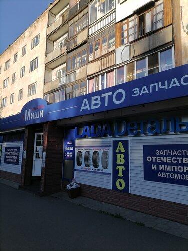 ИНВИТРО — Великий Новгород, Свободы, 23 (телефон, режим ...