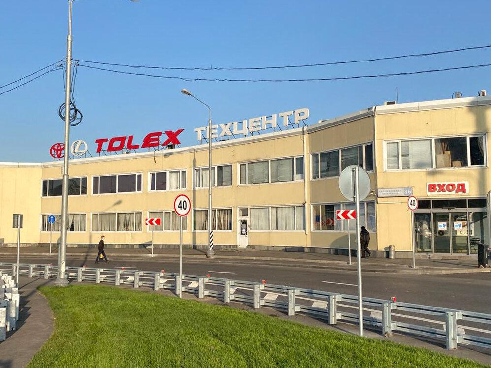 автосервис, автотехцентр — Tolex Tuning — Москва, фото №1