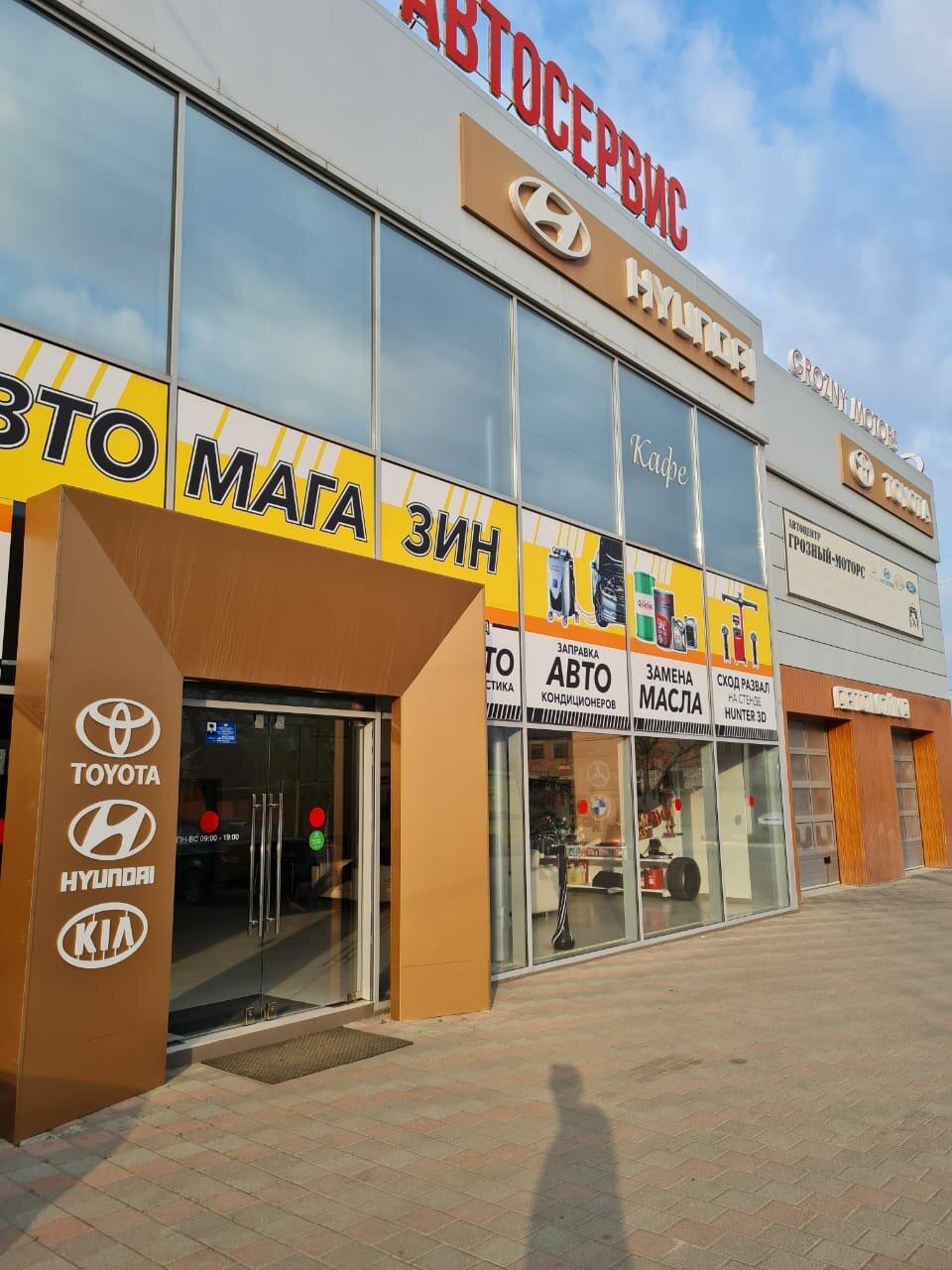 Автоцентр « Грозный - Моторс » масла CUPPER