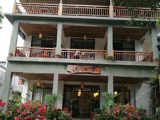 Lijiang Guanyan Shanshui Hostel