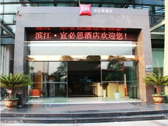 Ibis Hangzhou Binjiang