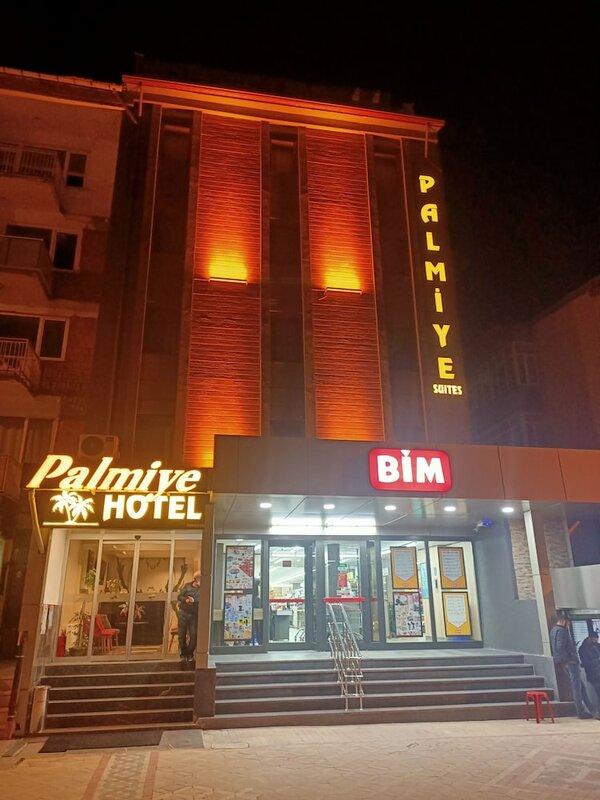 Palmiye Suites Hotel Edirne