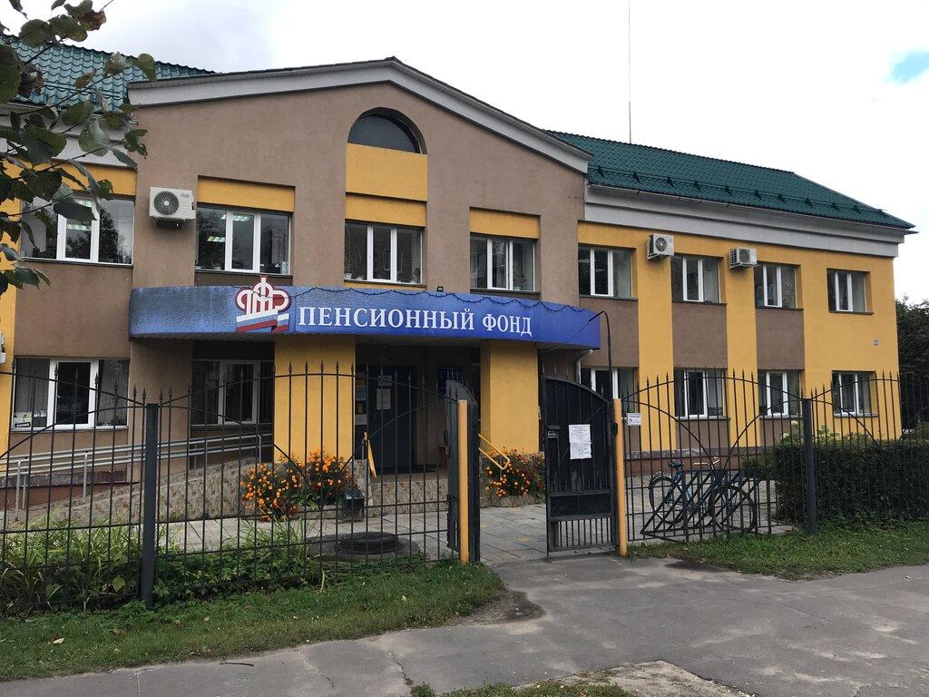 Шуя пенсионный фонд личный кабинет личный кабинет в пенсионном фонде забайкальского края