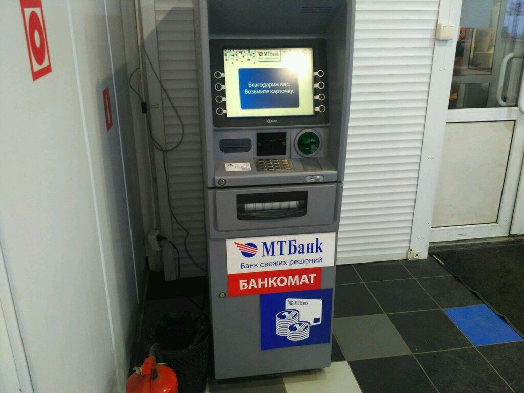 банкомат — МТБАНК — Минск, фото №2