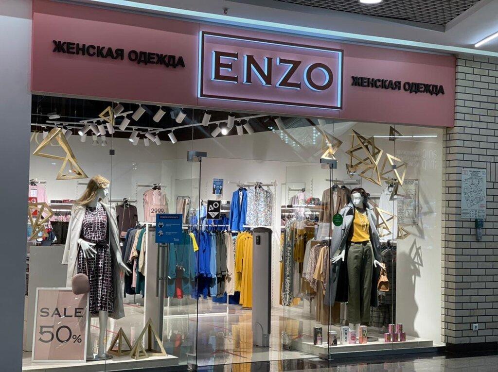 online store — Enzostore — Nizhny Novgorod, photo 2