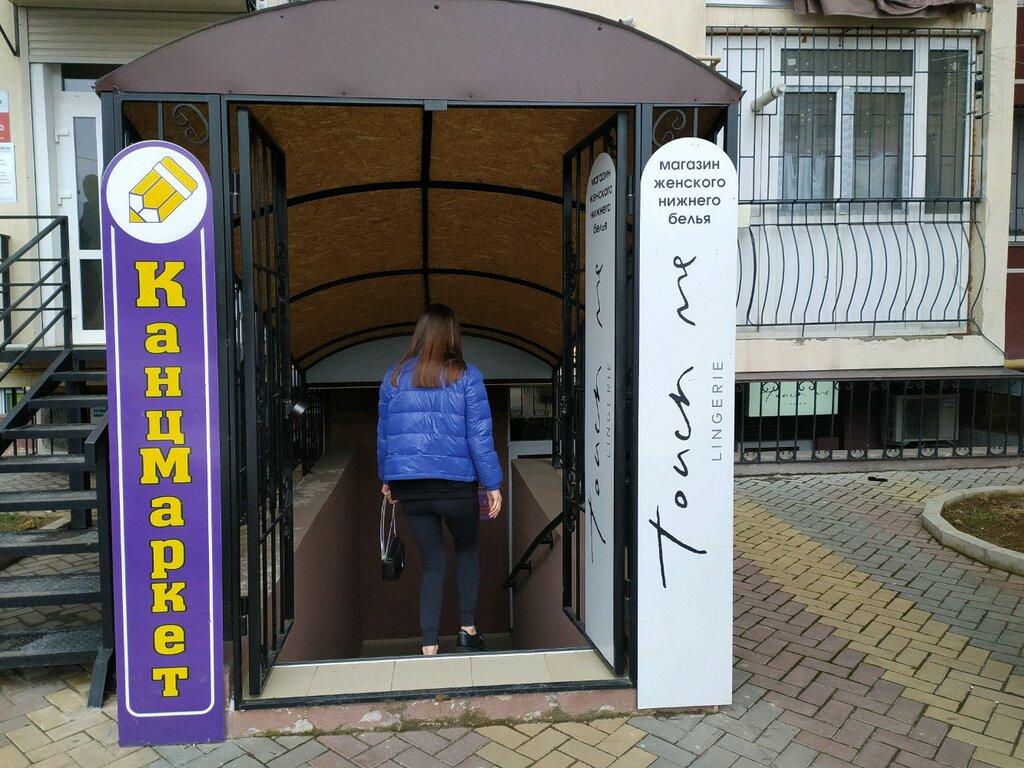 магазины женского нижнего белья в севастополе