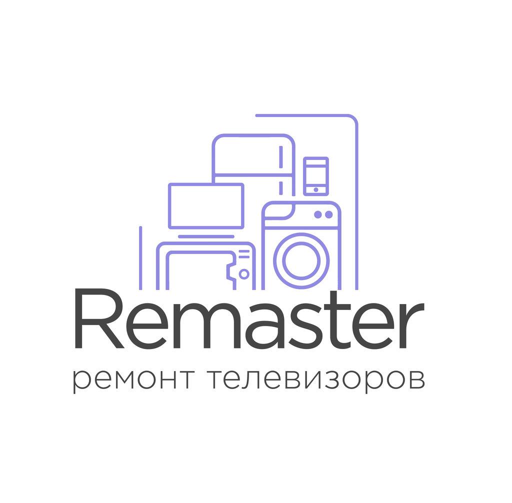 ремонт бытовой техники — Remaster ремонт телевизоров — Мозырь, фото №1