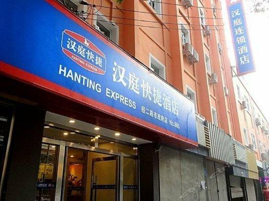 Hanting Express Ji'an Jinger Road Railway Station