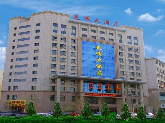 Jiuquan Xin Guang Ming Hotel