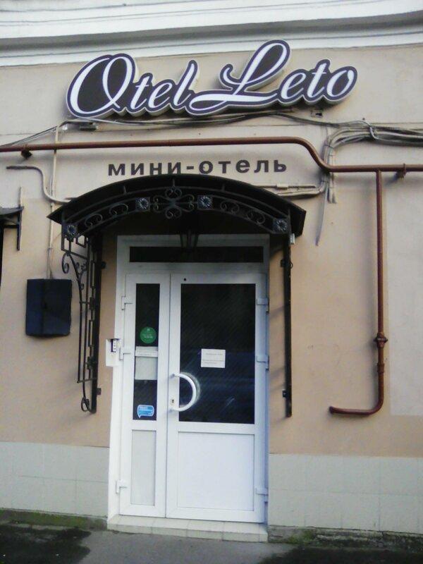 Travelto Leto