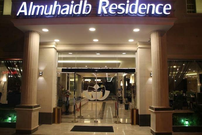 AlMuhaidb Residence Al Khafji