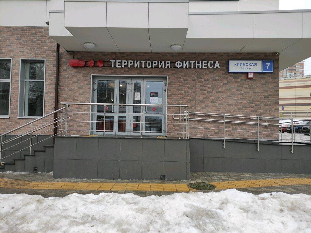 Клуб на клинской улице в москве стриптиз в клубе на камеру видео