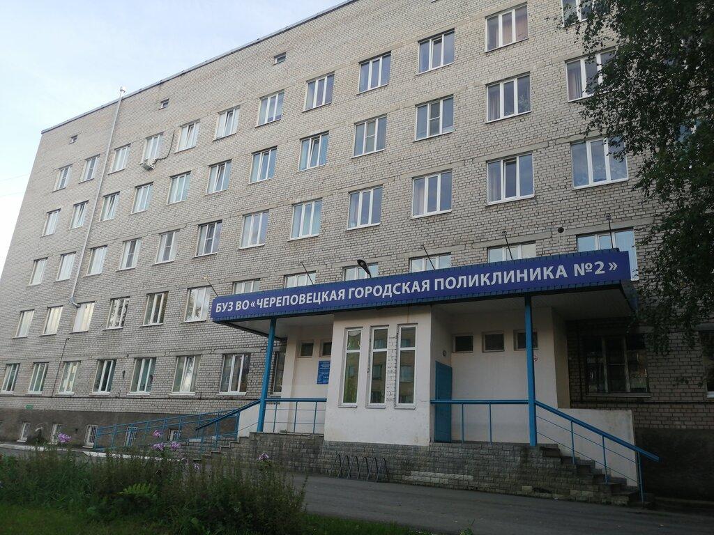 Череповецкая наркология лечение наркомании похмельная служба бердск