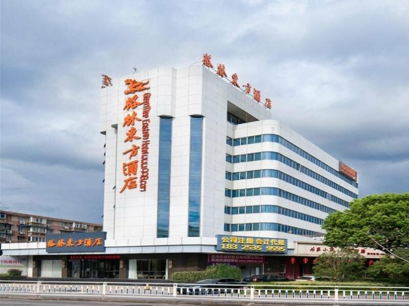 GreenTree Eastern Hotel Wuhu Jiuhuashan Zhong Road Wuyi Square