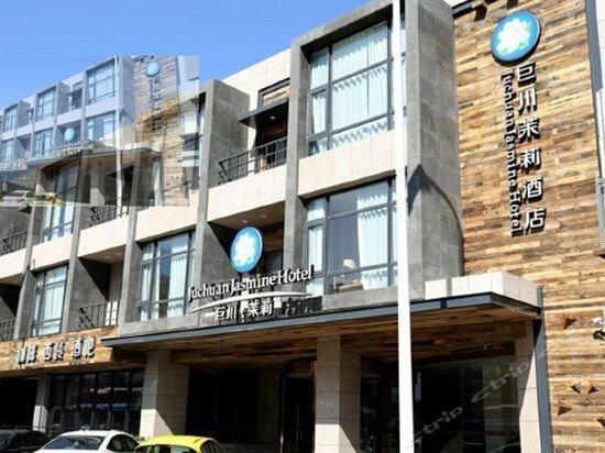 Cheermay Hotels