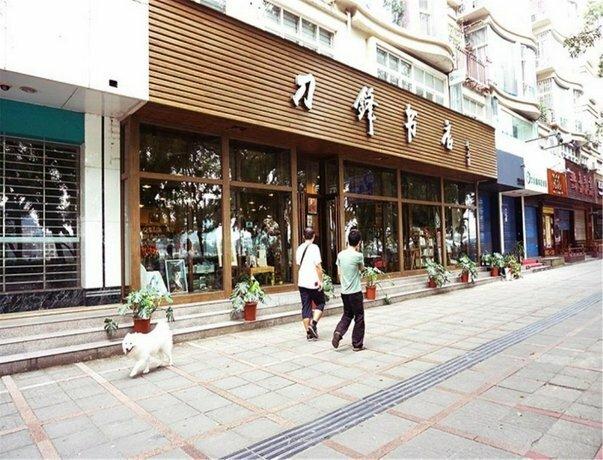 Simple Capsule Hotel Guilin Li River