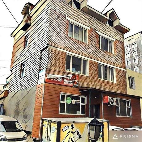 Ub City Guest House