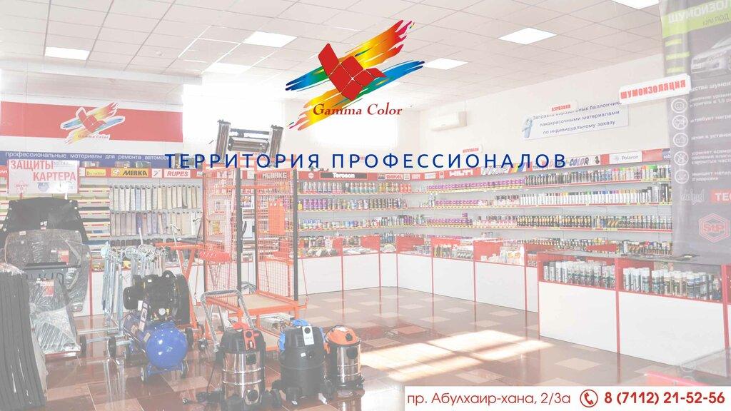 интернет-магазин — Gammacolor — Уральск, фото №1