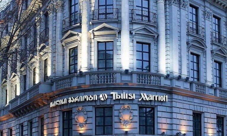 Тбилиси Мэрриотт