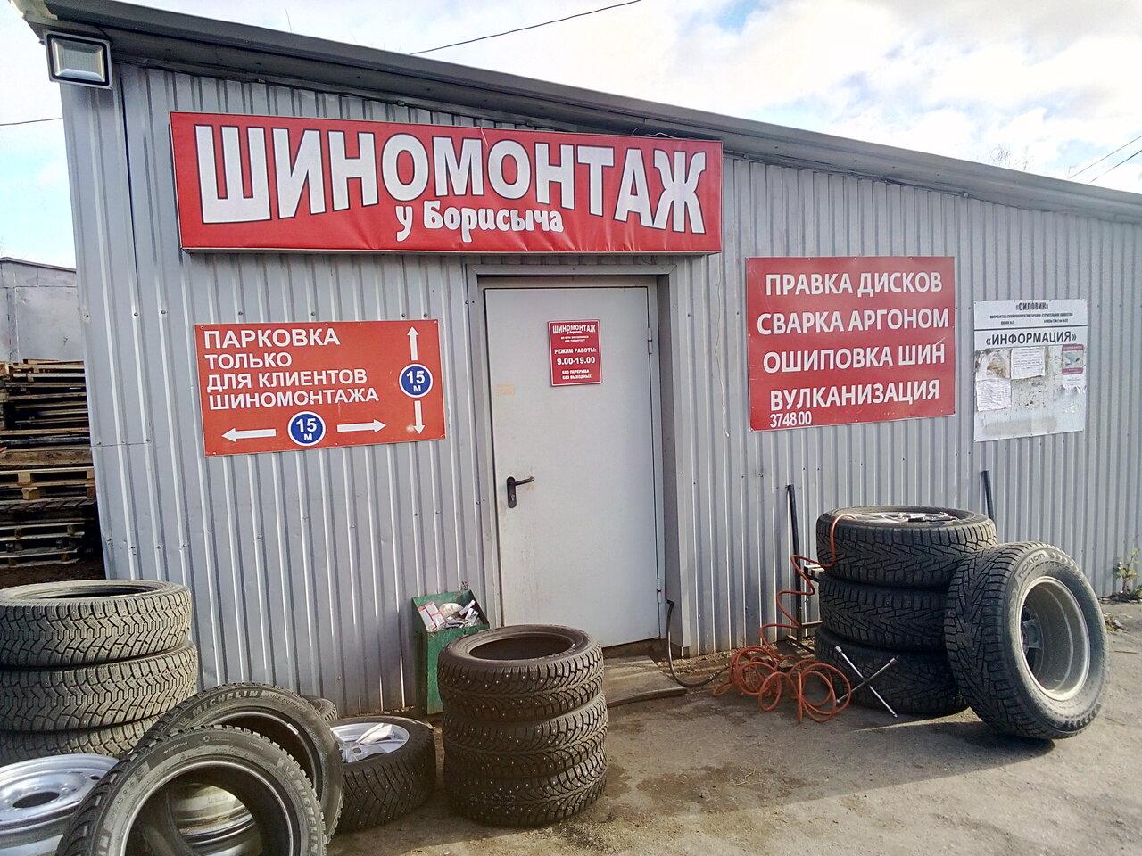 Шиномонтаж саранск элеватор ремонт транспортер т4 в москве