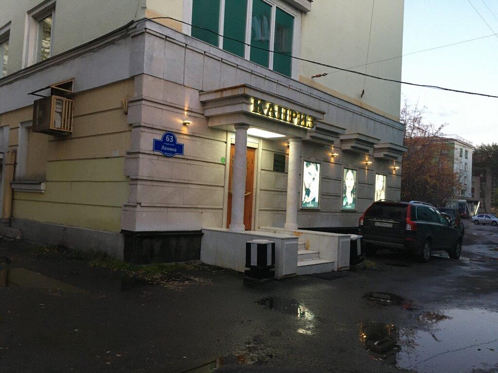 Каприз, ювелирный магазин, просп. Ленина, 63, Мурманск, Россия —  Яндекс.Карты