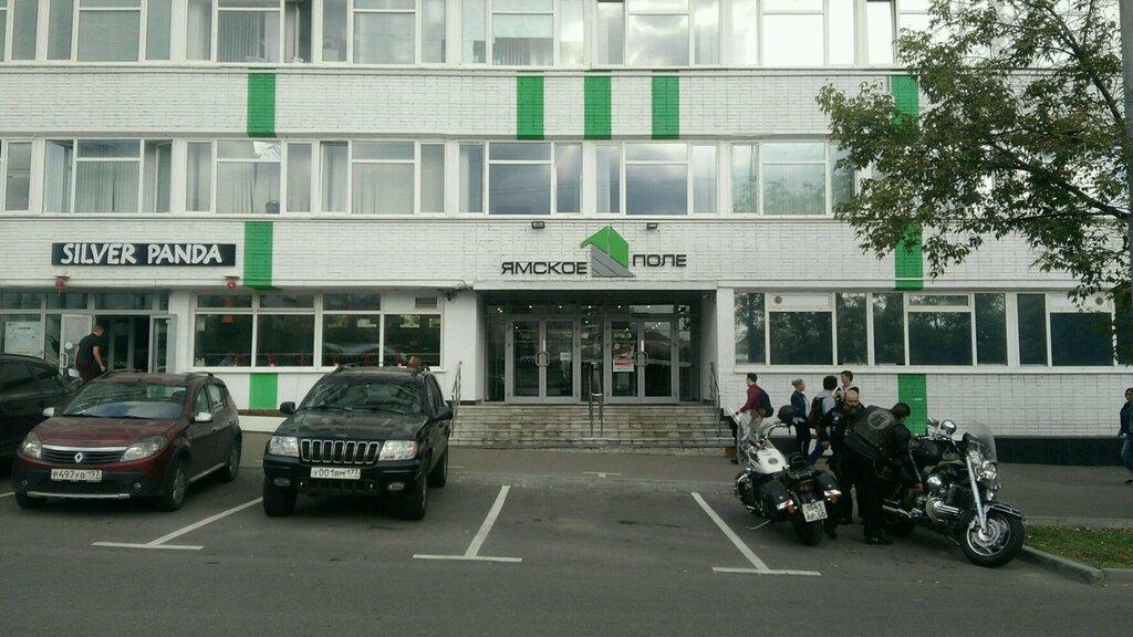 компьютерные курсы — Городской центр дополнительного профессионального образования — Москва, фото №2