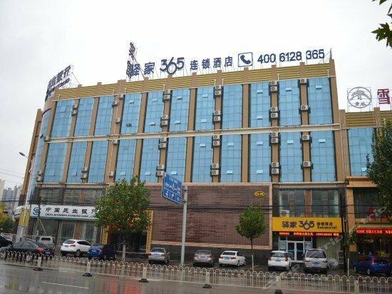 Eaka Hotel Anping Hongqi Street