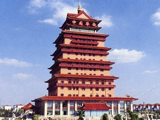Huaxi Jinta Hotel