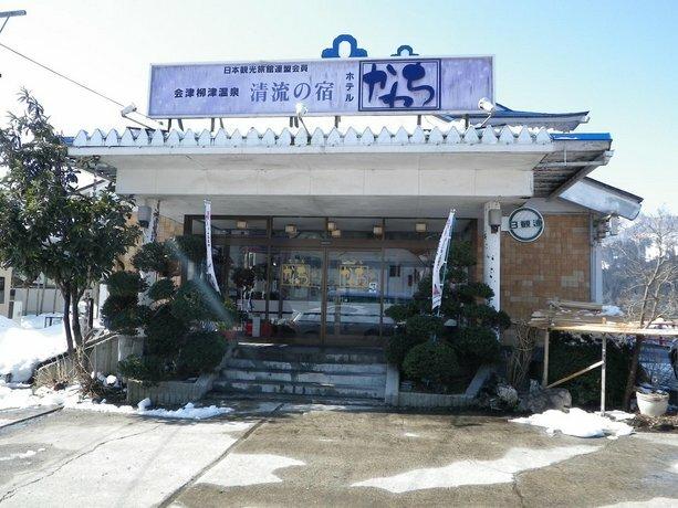 Seiryu no Yado Kawachi