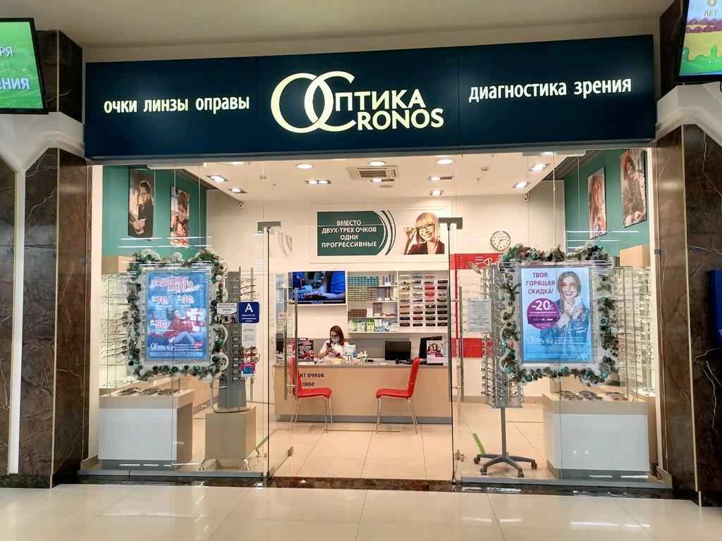 салон оптики — Оптика Кронос — Нижний Новгород, фото №1