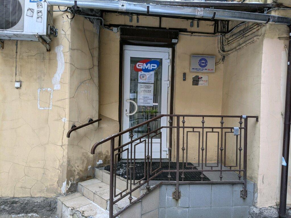 полиграфические услуги — Софит — Санкт-Петербург, фото №2