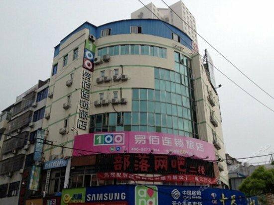 100 Inn Wenzhou Yueqing Bus Station