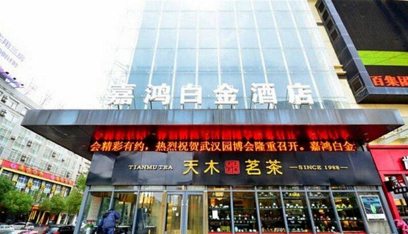 Jiahong Baijin Hotel