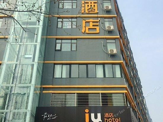 Iu Hotel Zhengzhou Wenhua Road Sanquan Road