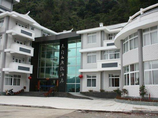 Tianmenshan Holiday Hostel