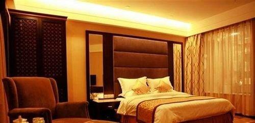 Fu Shui Gui Shan Hotel Guiyang